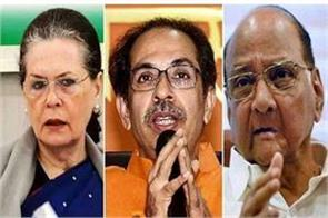 shiv sena and ncp congress face to face on various issues in maharashtra