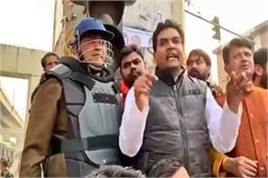 jamia committee demands immediate arrest of bjp leader kapil mishra