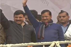 kejriwal becomes delhi cm for the third time bjp and congress should introspect