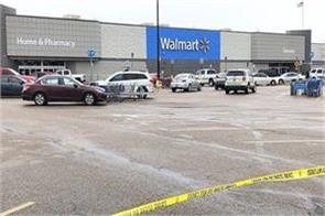 us firing at walmart in eastern arkansas