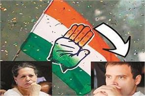 who will stop the congress suicide