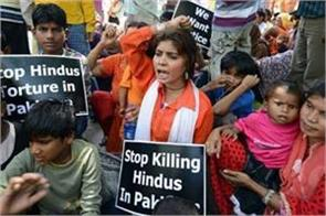 atrocities on hindus and other minorities continue in pakistan
