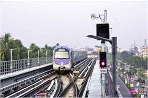 travel in metro with trip ticket on airport line qr code facility will start