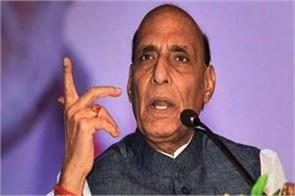 rajnath stressed on strengthening local leadership after the defeat of elections
