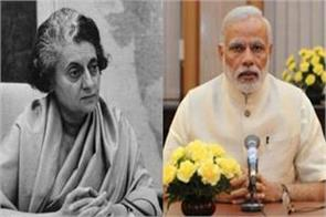 modi sarkar is more  deceitful and deceitful  than indira gandhi