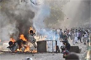 caa riots expose delhi police s negligence in support and protest