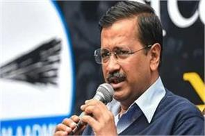 open letter to arvind kejriwal neither of  right  nor politics of  left