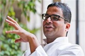 prashant kishore the new  leader  of bihar