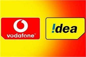 voda idea s surprise offer government buys company for one rupee