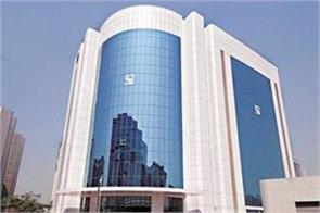 off the record who will be the next sebi chief