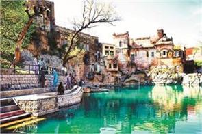 remove  obstacles  associated with the development of shri katasraj dham