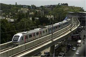 metro will run in jammu and srinagar like delhi