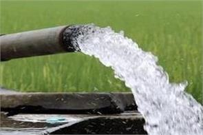 injection of  poison  in ground water of punjab