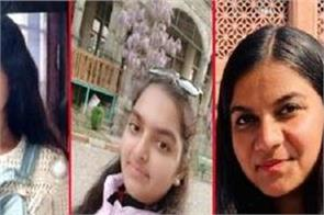 chandigarh pg fire three girl students killed