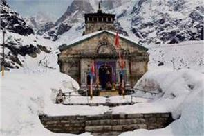 the doors of kedar dham will open on april 29