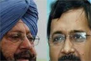 captain cancels delhi development of  aap