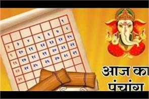 23 february panchang in hindi