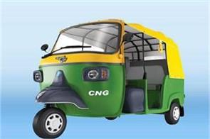 cng auto