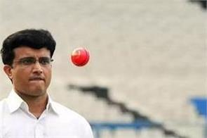 president ganguly announcement said team india play pink ball test aus