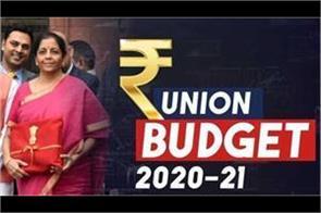 ut had asked for 5300 crores got 5138 10 crores