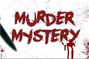 neha ahlawat murder case