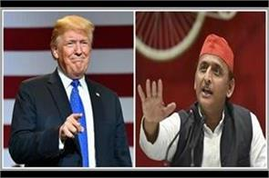 akhilesh questions on preparations to welcome trump says extravagance