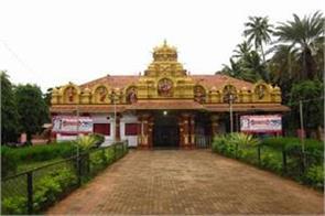 lakshmi janardan temple