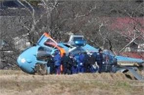 japan  police helicopter crashes in fukushima many injured