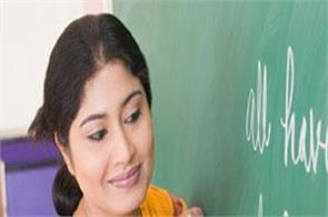 hssc recruitment 2020 for post graduate teachers apply soon