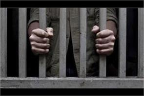 10 years imprisonment for rape by a colleague by pretending to be married