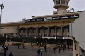 syria to reopen aleppo international airport