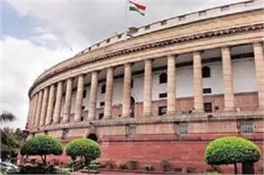 government issues in the assembly budget session