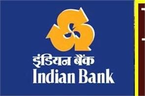 indian bank so recruitment 2020 for specialist officers