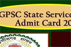 cgpsc state service prelims admit card 2020 released