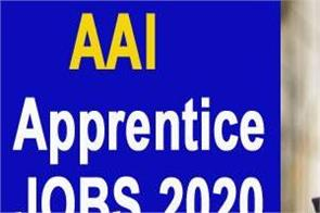 aai apprentice recruitment 2020 for 122 posts engineer jobs apply soon