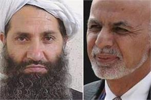 ashraf ghani is illegal president taliban