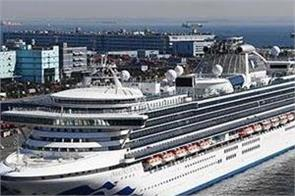 355 corona virus cases on diamond princess