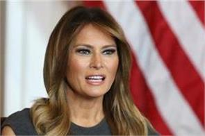 excited for india trip says melania trump