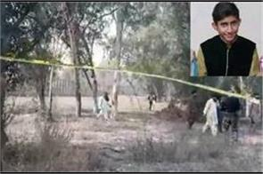 missing teen found dead inside lion  s cage in lahore zoo