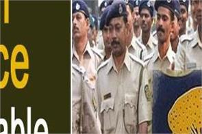 bihar police constable exam new date of constable recruitment exam announced