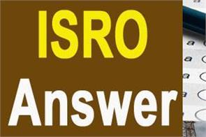 isro answer key 2020 for engineer scientist posts