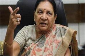 governor anandiben spoke on new education policy