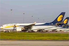 jet airways committee of lenders extends deadline for submission