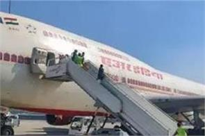 2nd air india special flight leaves for new delhi from wuhan with 323 indian