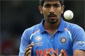 nehra came in support of bumrah said depends on team bumrah