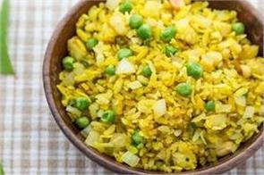 benefits of eating poha in breakfast