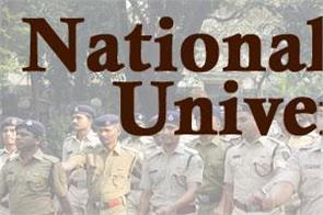 budget 2020 national police university forensic science varsity proposed