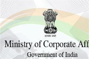 budget allocation of ministry of corporate affairs increased by 24