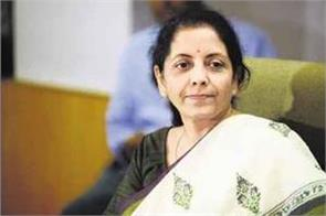 no deadline is set for the abolition of income tax exemptions sitharaman