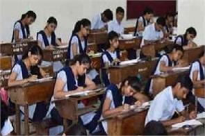 up board exam 2020 10th 12th exam starts 56 lakh students